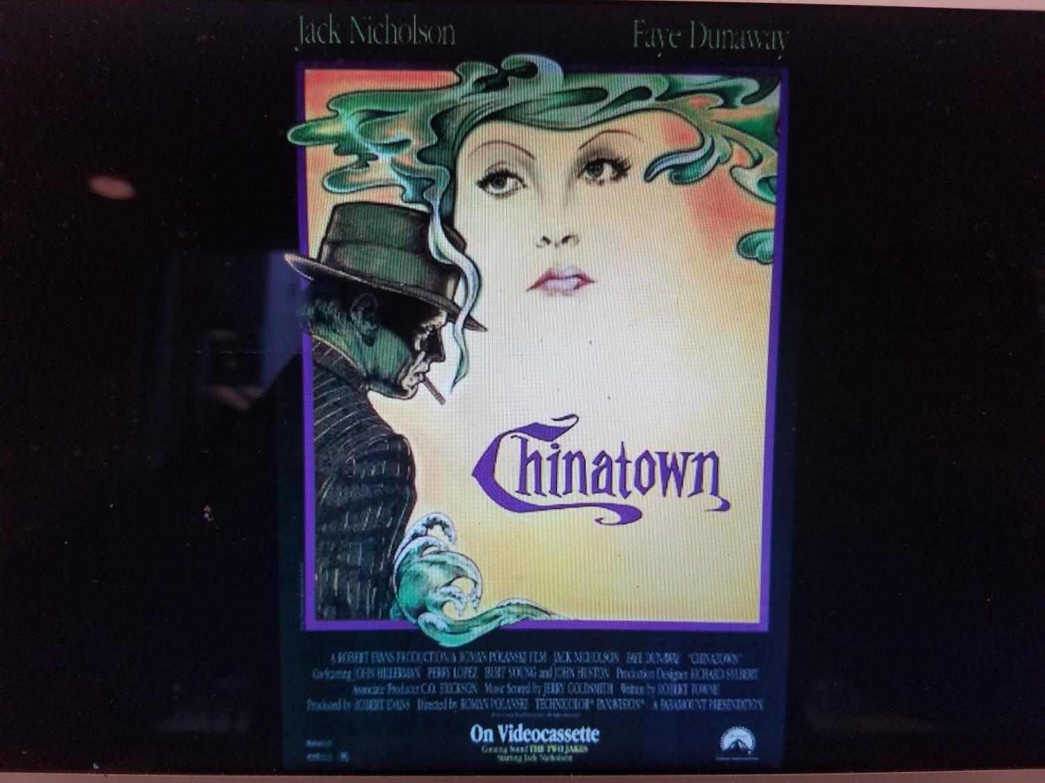Robert Towne's award-winning film Chinatown stars Jack Nicholson as Jake Gittes and Faye Dunaway as Evelyn Mulwray.